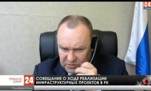 «Какой-то закон…»: глава трудовой инспекции Крыма выматерился на совещании с главой региона