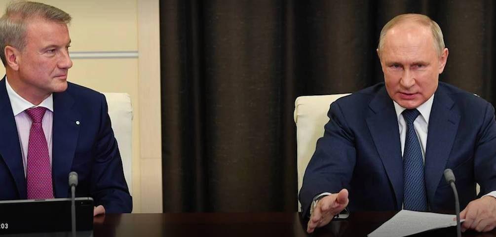 Путин оценил шансы искусственного интеллекта занять пост президента