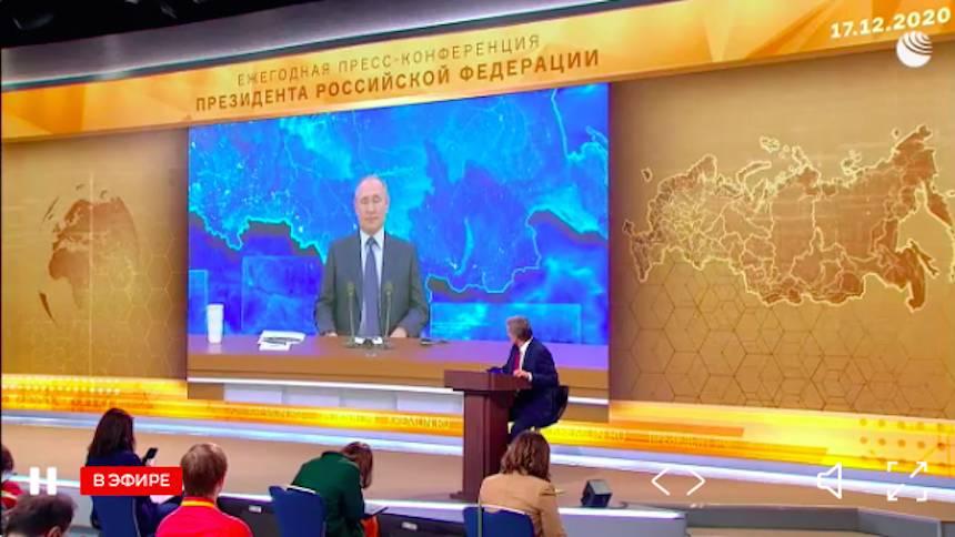 Президент Путин сообщил, сделал ли прививку от коронавируса