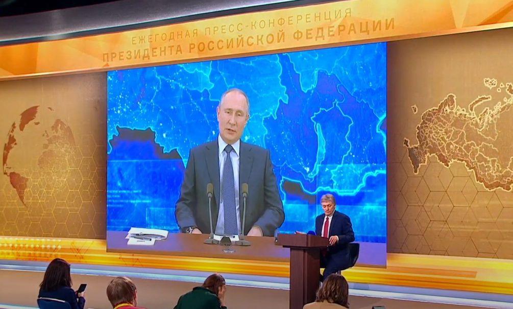 Путин ответил на вопрос, был ли плохим 2020 год