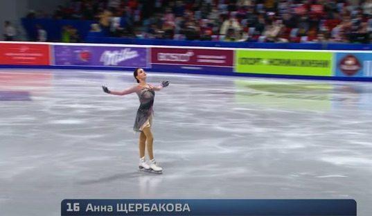 Щербакова в третий раз выиграла чемпионат России по фигурному катанию и побила два мировых рекорда