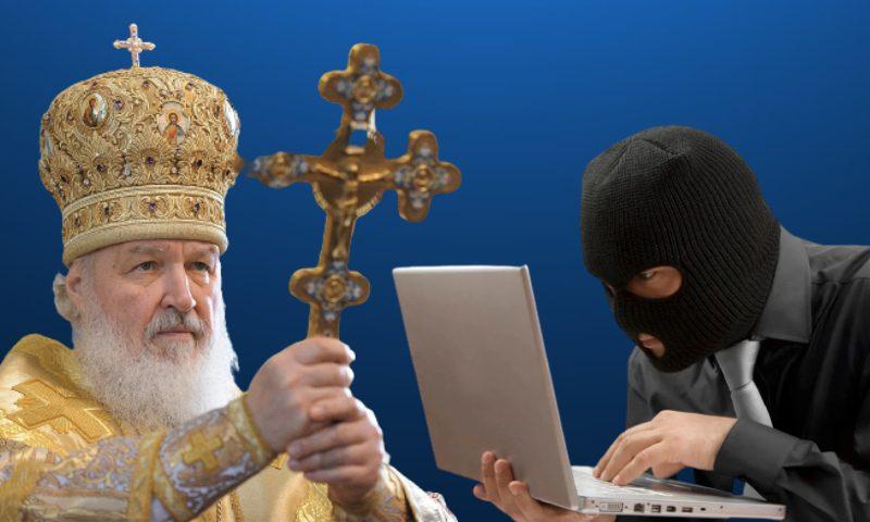 Крестом, молитвой и софтом: РПЦ разработала антихакерскую программу для защиты верующих