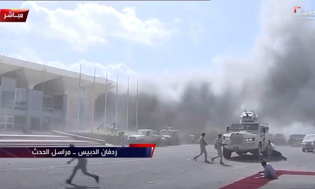 Мощный взрыв в аэропорту Йемена попал на видео. Есть убитые и раненные