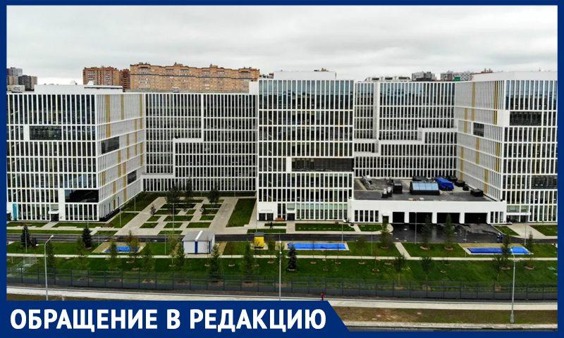 """""""Будьте людьми, отдайте нам память"""": москвичи просят руководство """"Коммунарки"""" вернуть вещи умерших от коронавируса"""