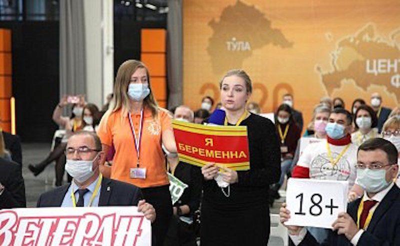 Жители городка в Рязанской области разоблачили