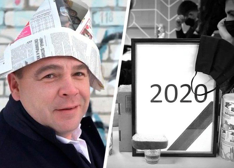 Мэр Невинномысска поздравил людей с Новым годом клипом с похорон