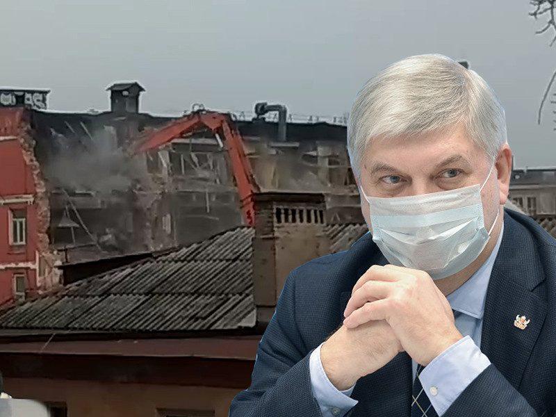 Объект культурного наследия варварски уничтожили под чутким присмотром воронежского губернатора Гусева
