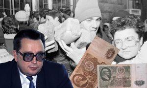 Как государство нас ограбило: были - граждане, стали - голодранцы