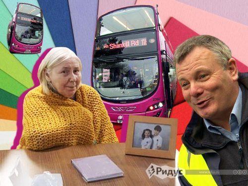 Водитель автобуса изменил маршрут ради пассажирки, спешащей на встречу с матерью