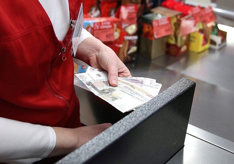 Проблемы с кэшем: в России с 2021 года изменятся правила расчета наличными