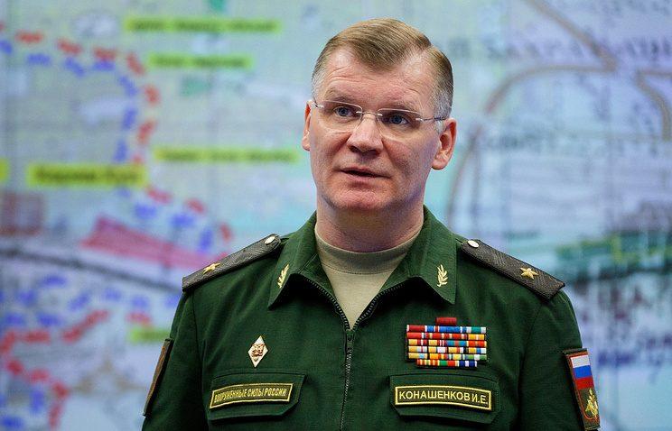 Происки Запада: Минобороны РФ заявило об информационной атаке на  вакцину «Спутник V»