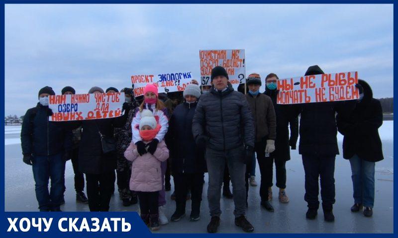 Активисты в Калужской области готовы терпеть ковид и разбитые дороги, но просят Путина спасти озеро