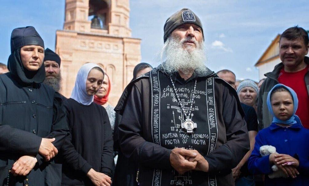 На Урале задержан одиозный схиигумен Сергий