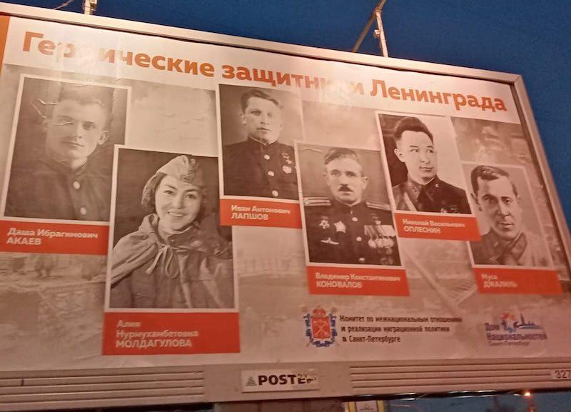 И так сойдет: чиновники перепутали фотографии Героя СССР с актрисой, сыгравшей ее в культовом фильме