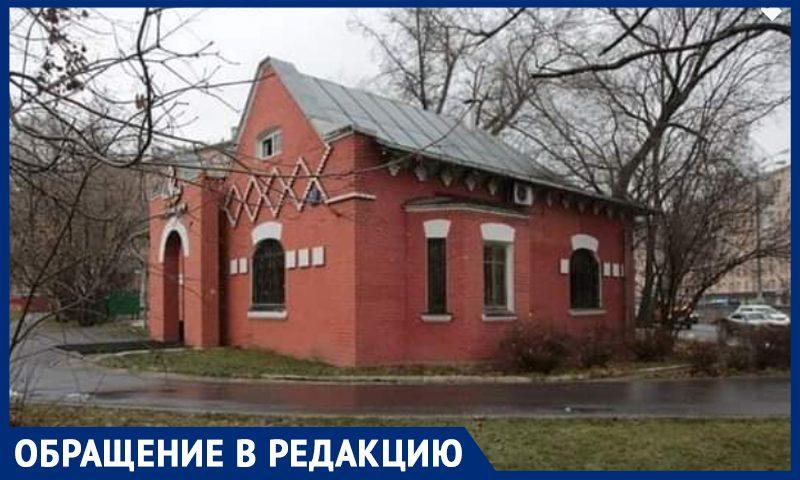 Здание СПА-салона отдают православной церкви: не все москвичи довольны решением