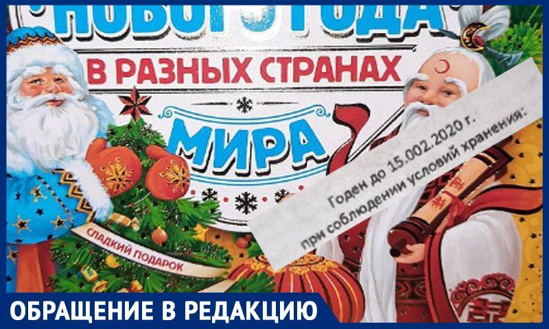 Чиновники в ХМАО подарили просроченные конфеты детям на Новый Год, рассказал местный общественник