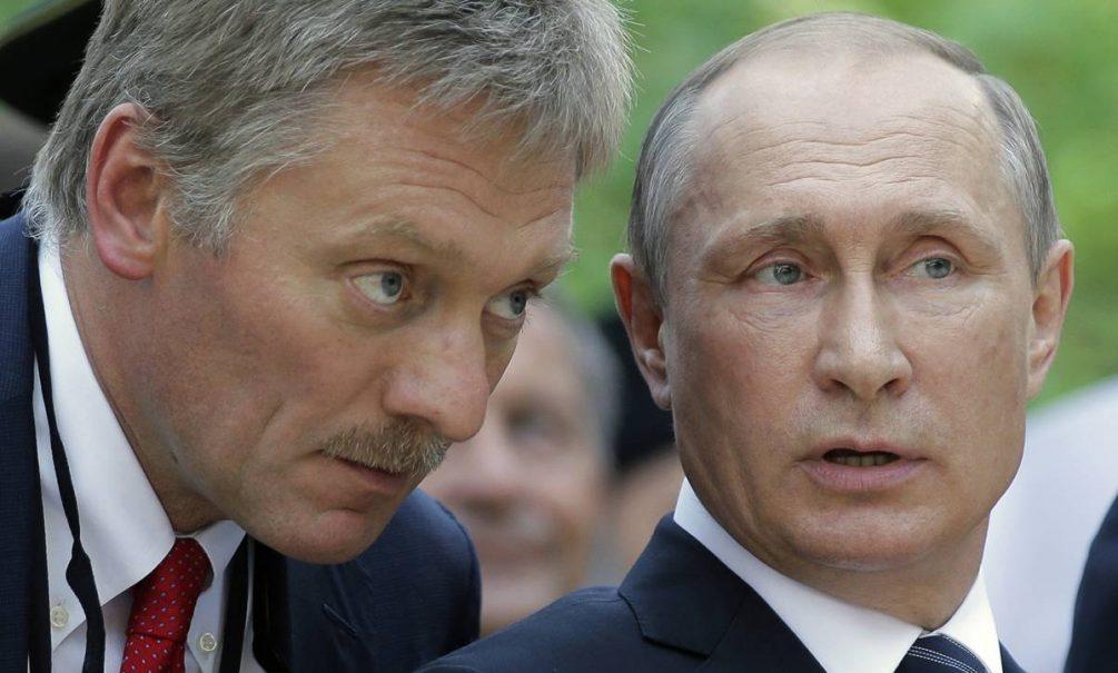«Путин ничего там не делает»: Песков рассказал о дворце из расследования Навального