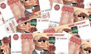В Госдуме предложили напечатать портрет Путина на пятитысячной купюре, нарушив правила ЦБ
