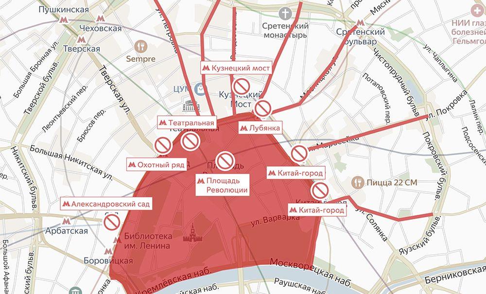 Москва в осаде: из-за акции сторонников Навального закроют метро, магазины и общепит