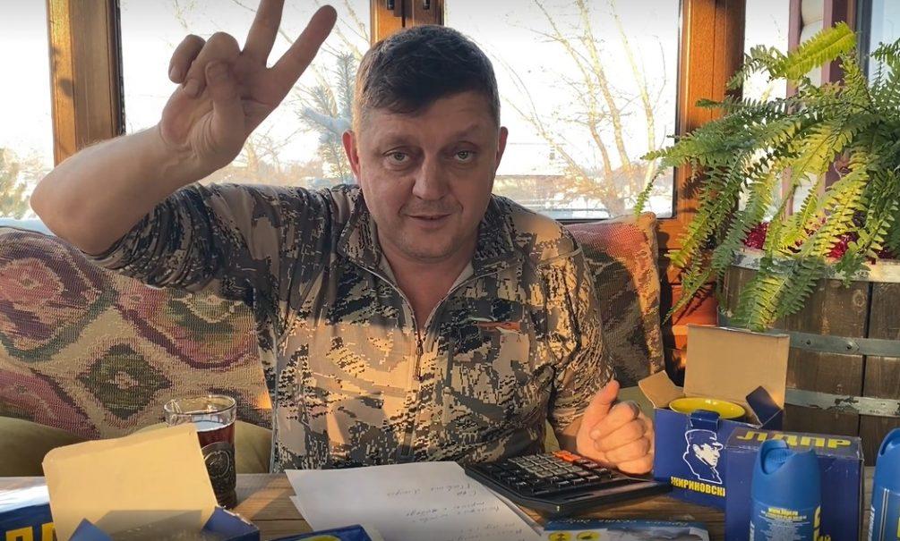 Три миллиарда тратит Жириновский на раздачу чая, кружек, футболок и семян