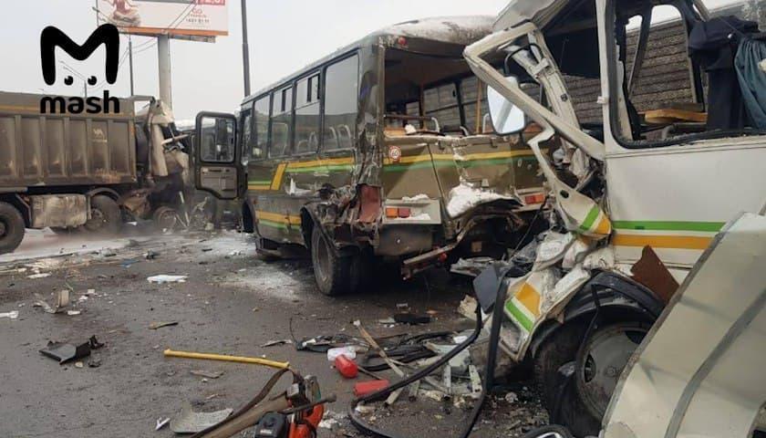 Страшная авария под Москвой: четверо погибли, около 20 ранены