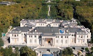 В ФСБ рассказали, почему над «дворцом Путина» нельзя летать