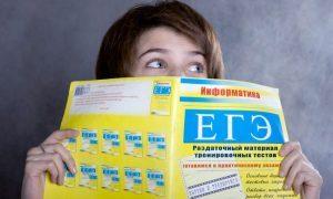 Министр просвещения порадовал выпускников школ изменениями в ЕГЭ