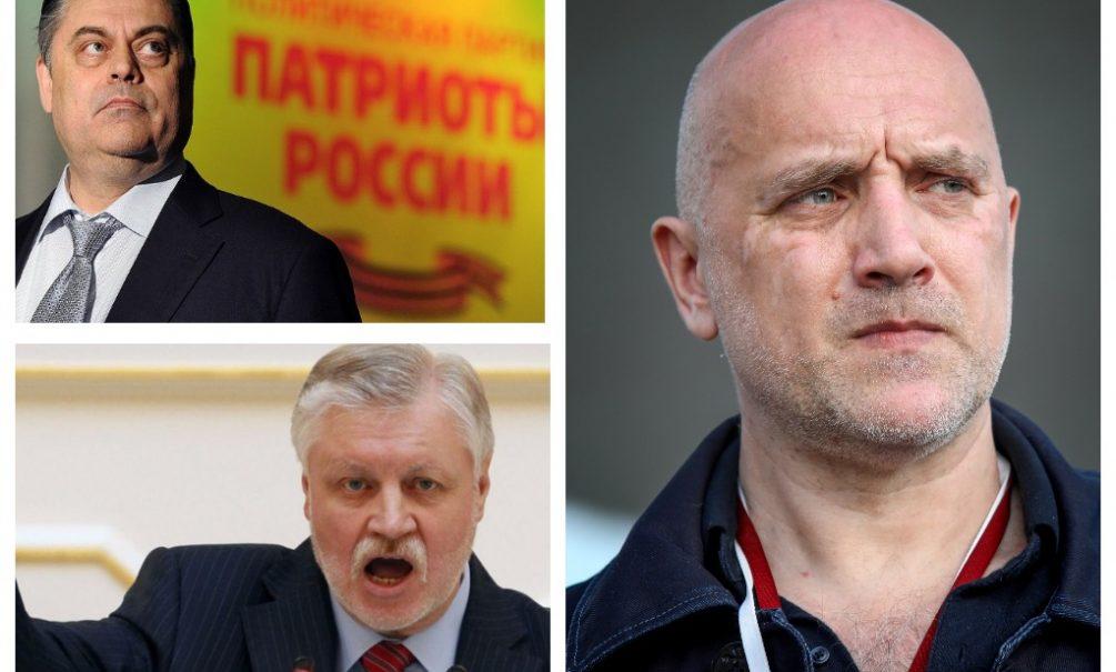 «Как уживутся Семигин, Прилепин и Миронов?»: политологи оценили перспективы новой партии
