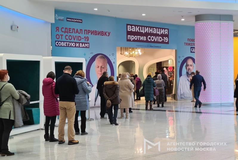 Врачи сообщили россиянам различия вакцин от коронавируса