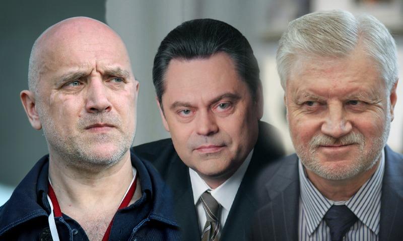 За пост лидера новой левой партии в России развернется настоящий бой
