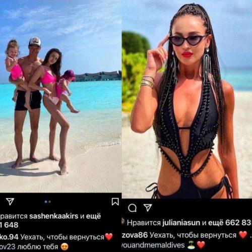 Ольга Бузова отметила день рождения в платье, как у Анастасии Костенко