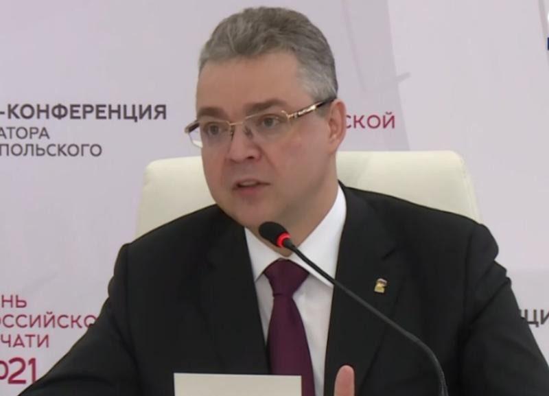 «Не подмажешь — не поедешь»: губернатор Ставрополья намекнул журналистам на коррумпированность региона