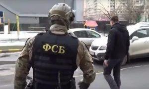 «Убить как можно больше»: ФСБ задержала двух подростков, готовивших бойню в школе