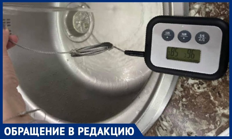 """""""Принять душ или сварить яйца?"""": москвичи пожаловались на кипяток из-под крана"""