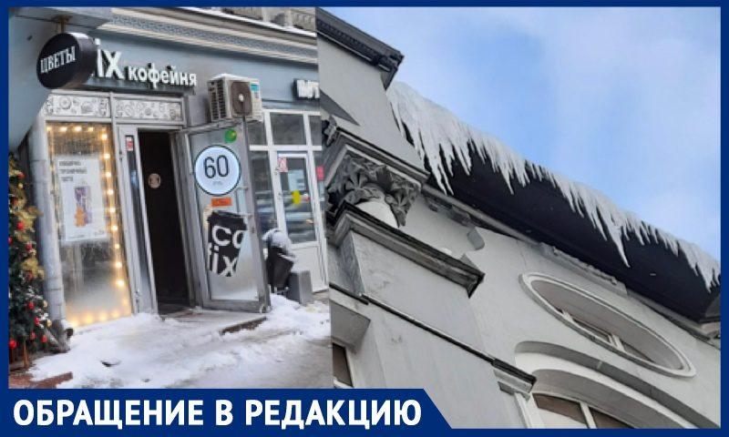 """""""Ваш кофе может стать последним"""": москвичи рассказали об опасности при входе в кофейню"""
