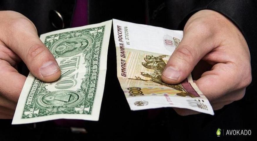 The Economist назвал реальную цену рубля по отношению к доллару