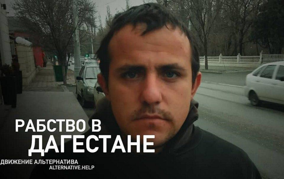Поужинал и очнулся рабом: москвича продали на кирпичный завод в Дагестан
