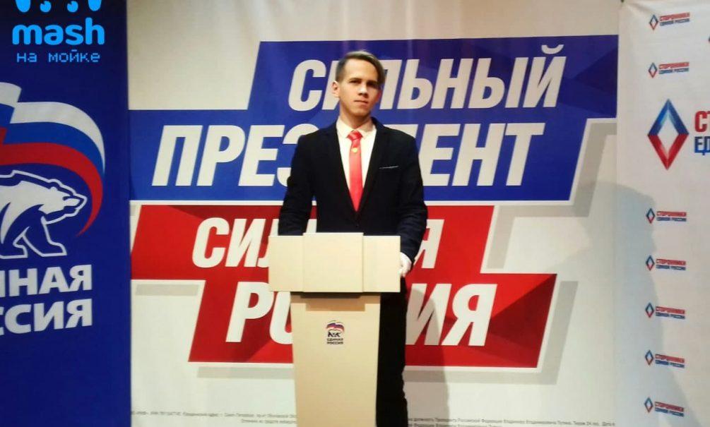 Юный активист, променявший Навального на власть, найден мертвым: похоже, передозировка