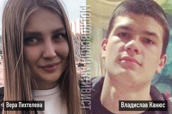 Пытал три часа, стоял по локоть в крови: «стражи порядка» позволили жителю Кемерово зверски убить девушку
