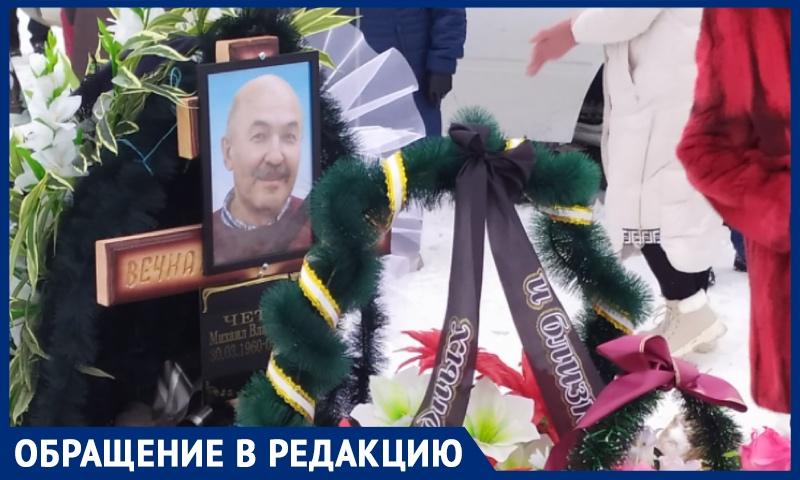 Детский хирург скончался в Ульяновске из-за того, что ему отказали в экстренной помощи при инфаркте