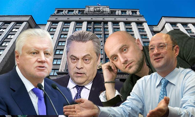 Зачем парламентская «Справедливая Россия» объединилась с карликовыми партиями-спойлерами