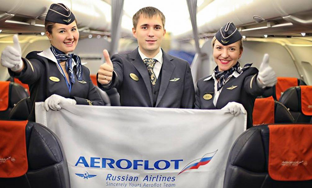 «Аэрофлот» решил продавать россиянам билеты на негарантированные перелеты с минимальной компенсацией