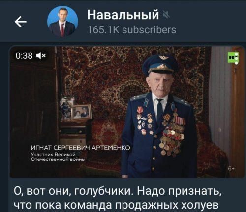 Байки про засолку огурцов с мороженым не помогли: суд вынес решение по делу Навального о клевете