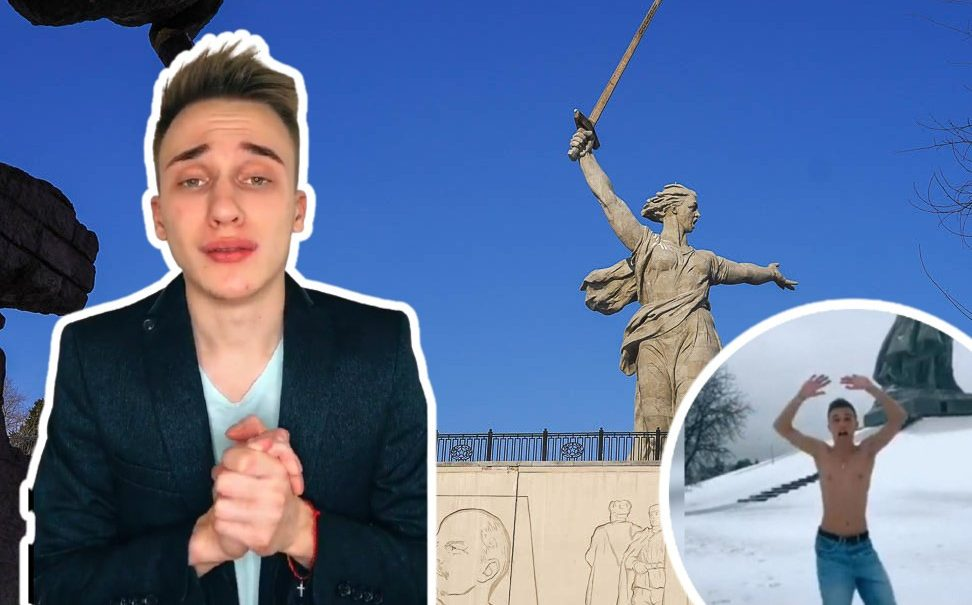 Тиктокер станцевал на братской могиле в Волгограде и попал под уголовное дело