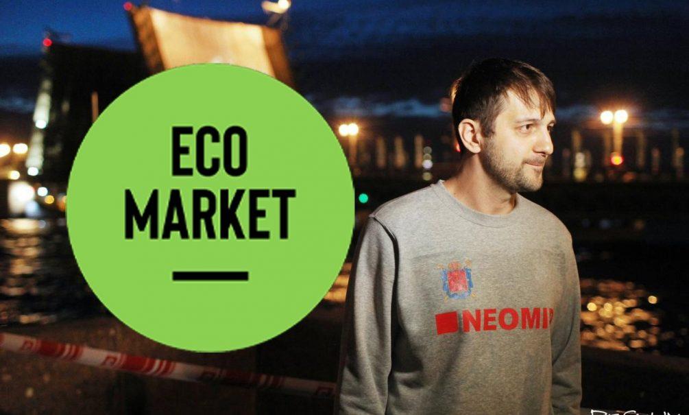 Стрим на ферме, донат для овец: Ecomarket.ru уволил руководителя отдела развития за сумасшедшие идеи