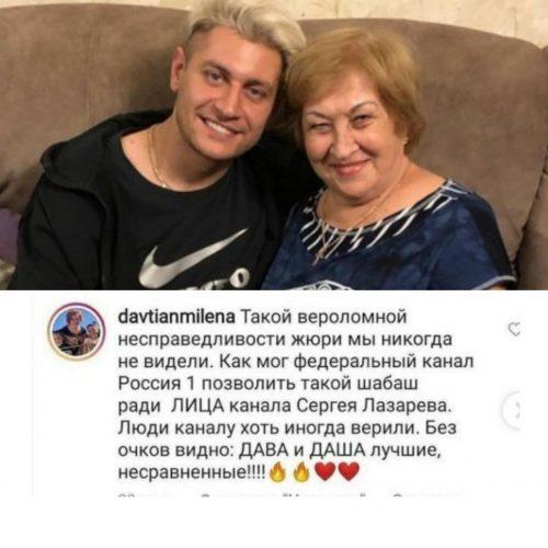 «Шабаш ради Лазарева»: бабушка Давы разнесла жюри «Танцев со звездами» после поражения внука
