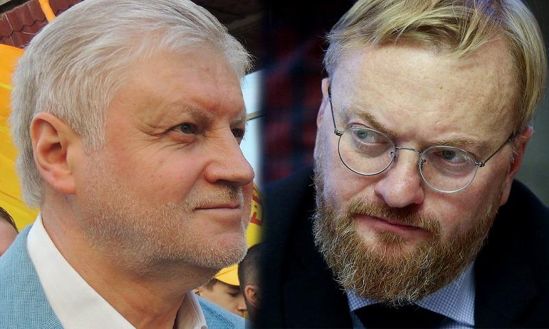 Депутат Милонов посоветовал лидеру «Справедливой России» рекламировать средство от глистов