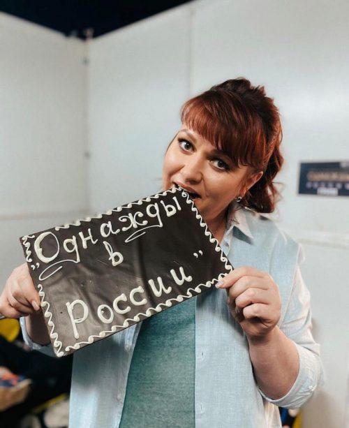 «Кредиты набрали, ипотеки нахапали»: Ольга Картункова о своих финансовых трудностях