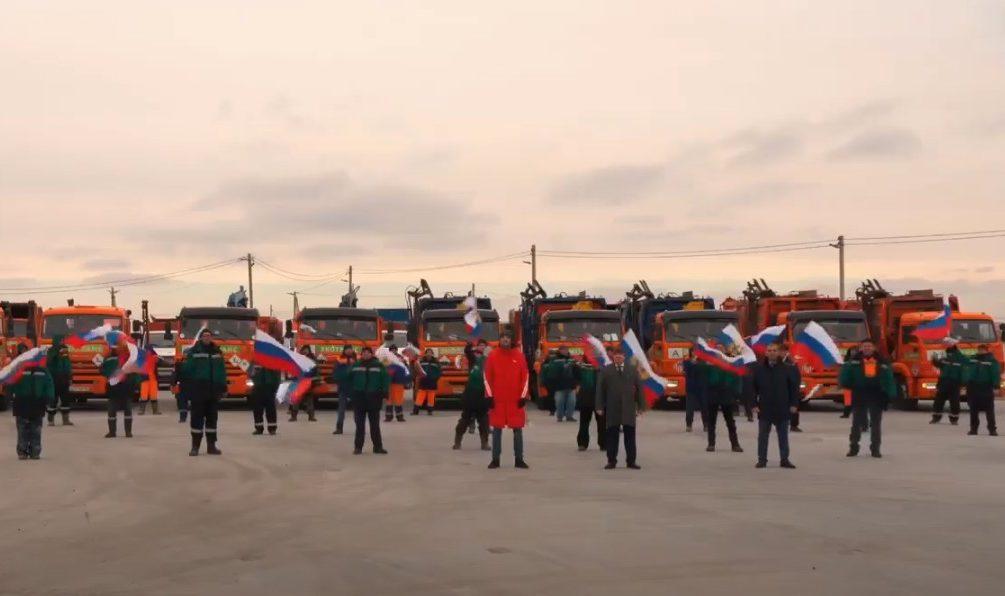 «Мы с вами»: заявили о поддержке Путина с мусорного полигона в Ростовской области