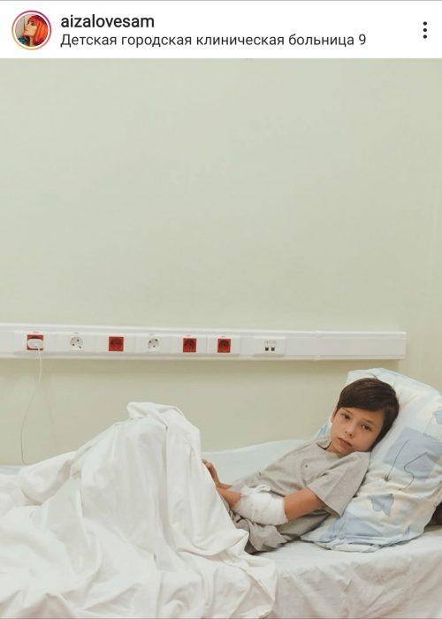10-летнего сына Гуфа и Айзы экстренно госпитализировали с отравлением